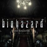 リメイクされたゲームで評価が高い名作!「バイオハザード HDリマスター」