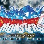 テレビのCM「ドラゴンクエストモンスターズスーパーライト」がハイパー人気?