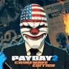 銀行強盗ゲーム「Payday」の新作はリマスター版
