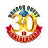 伝説が始まる・・・「ドラゴンクエスト」30周年プロジェクト始動!