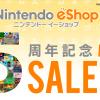 期間限定セール!任天堂 3DSのソフトが最大50%オフで購入できる!