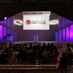 """今年の大賞は""""イカ""""「日本ゲーム大賞2016」名作タイトルが勢揃い!"""